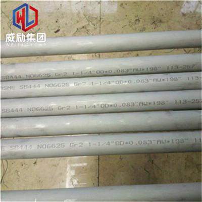5J14140板单价冷加工与热加工