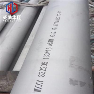 软磁合金1J67的比重直缝焊管