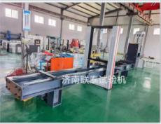 加气混凝土板结构力学性能试验机厂家直销