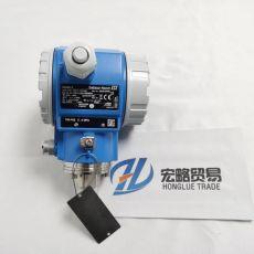 采用無油陶瓷傳感器的數字式壓力變送器PMC7