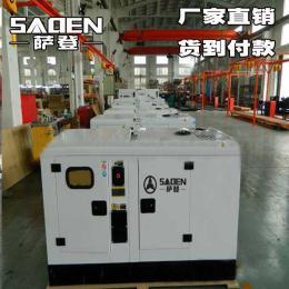 萨登200KW大型吃啊有发电机商场备用电源