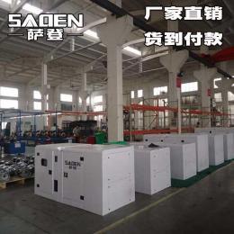 萨登500KW大型柴油发电机商场备用电源