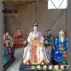 白玉娘娘塑像 白玉奶奶神像 白玉菩薩佛像