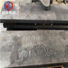 軟磁合金1J06耐磨鋼電解拋光管
