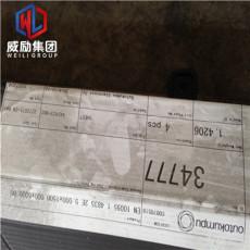 膨脹合金4J34供應商成分對照標準