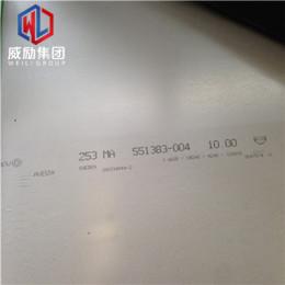 3J9挤压棒管耐高温多少度