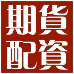 上海外盘招商