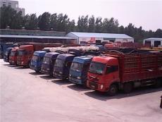 東莞謝崗到榆林榆陽物流貨運價格