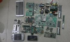 昆山庫存電子芯片回收庫存電子元器件材料