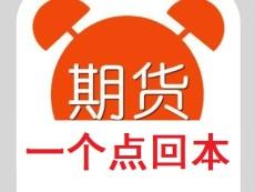 深圳智星交易系統哪里正規