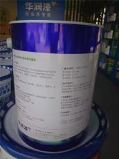 云南昆明三棵樹乳膠漆 價格表