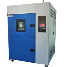 WDCJ-150B三廂式高低溫冷熱沖擊試驗箱