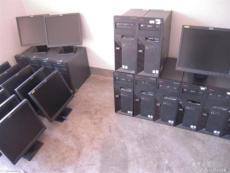佛山三水区收购整套旧电脑现场评估