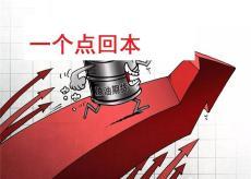 西安富士商品香港有限公司出入金方便