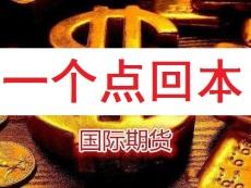 臺州智星行情軟件