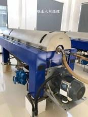 電廠廢水分離阿法拉伐故障離心機維修