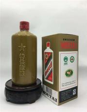 94年茅台酒单瓶回收价格多少钱详细报价