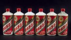 淄博羊年生肖茅台酒单瓶多少钱回收