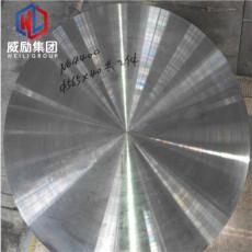 GH2135割圓板原裝質量