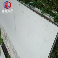 GH4698薄壁管技術協議