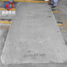 GH4099割圓板容易生銹