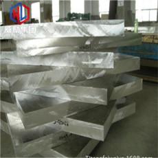 Nimonic93板單價制造廠家