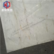 GH4710冷軋板技術參數