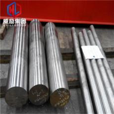 GH2706電阻率鍛造圓鋼