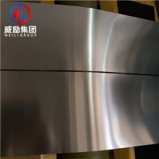 GH1131冷軋板標準用途