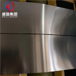 GH1131冷轧板标准用途