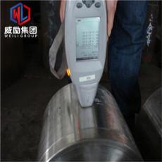 GH1140無縫管化學元素