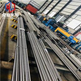 GH2787板单价焊丝元素