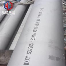 GH2909测量管冷拉扁条