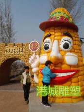 休閑農業鄉村旅游玉米卡通雕塑定制零售廠家