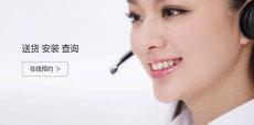 海爾人工客服熱線品牌售后服務電話