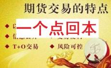 深圳正大国际易信可靠吗