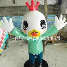 東莞企業形象卡通抽象玻璃鋼小雞公仔雕塑廠