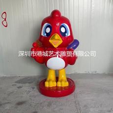 東莞公園形象吉祥物玻璃鋼卡通小鳥雕塑廠家