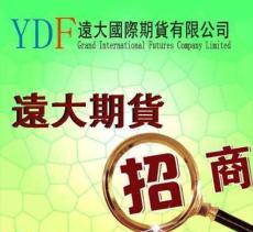北京溢胜证券资金