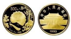 金幣圖片及拍賣價