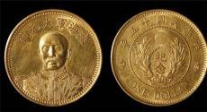 金幣收購收費標準是多少