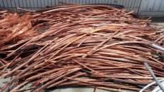 山西廢銅回收 山西廢銅回收