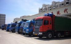 廣州到新疆整車物流需要多久