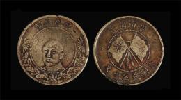 唐繼堯紀念幣收藏價值