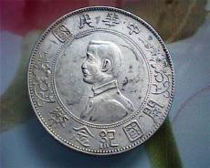開國紀念雙旗幣近期上門交易行情