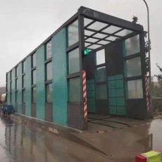 港口码头龙门洗车机光电感应系统全方位清洗