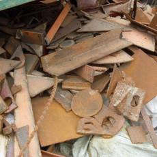 東坑回收廢鋼材品牌企業-福聯廢品回收