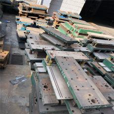 塘廈回收沖壓模具工廠中心-福聯廢品回收
