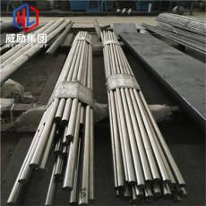 4J45擠壓棒對應各國標準