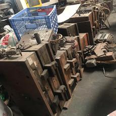石排回收废铁板大型企业